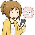 【メール鑑定の流れ】